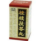 (第2類医薬品)「クラシエ」漢方 桂枝茯苓丸料エキス錠 ( 90錠 )