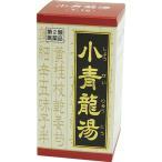 (第2類医薬品)「クラシエ」漢方 小青竜湯エキス錠 ( 180錠 )