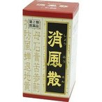 (第2類医薬品)消風散料エキス錠クラシエ ( 180錠 )/ クラシエ漢方 赤の錠剤