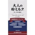大人の粉ミルク ( 9.5g*7袋入 )