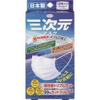 三次元マスク ふつうサイズ ホワイト ( 12枚入 )/ 三次元マスク