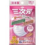 三次元マスク すこし小さめ・女性用サイズ ホワイト ( 5枚入 )/ 三次元マスク