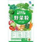 小林製薬 野菜粒 ( 150粒入(約30日分) )/ 小林製薬の栄養補助食品 ( サプリ サプリメント モロヘイヤ )