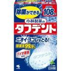 除菌ができる タフデント お徳用 ( 108錠入 )/ タフデント ( 入れ歯洗浄剤 )