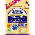 小林製薬の栄養補助食品 ブルーベリールテインメグスリノ木 ( 60粒 )/ 小林製薬の栄養補助食品 ( サプリ サプリメント ブルーベリー )