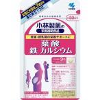 小林製薬の栄養補助食品 葉酸・鉄・カルシウム ( 90粒 )/ 小林製薬の栄養補助食品 ( サプリ サプリメント )