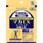 小林製薬の栄養補助食品 マカEX ( 60粒 )/ 小林製薬の栄養補助食品 ( マカ 小林製薬 )