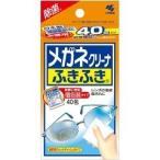 メガネクリーナふきふき ( 40包 )