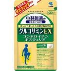 小林製薬 栄養補助食品 グルコサミンEX ( 240粒 )/ 小林製薬の栄養補助食品 ( グルコサミン コンドロイチン 小林製薬 )