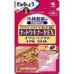 小林製薬の栄養補助食品 ナットウキナーゼEX ( 60粒 )/ 小林製薬の栄養補助食品 ( ナットウキナーゼ 小林製薬の栄養補助食品 )