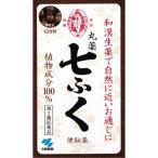 (第2類医薬品)丸薬七ふく ( 420粒 )