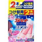 ブルーレットスタンピーつけ替用 リラックスアロマの香り ( 56g )/ ブルーレット