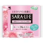 サラサーティ サラリエ ナチュラルリネンの香り ( 72コ入 )/ サラサーティ