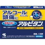 (第2類医薬品)アルピタン ( 6包 )