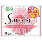 【在庫限り】サラサーティ サラリエ ナチュラルリネンの香り お試し品 ( 62コ入 )/ サラサーティ