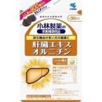 小林製薬の栄養補助食品 肝臓エキスオルニチン ( 120粒 )/ 小林製薬の栄養補助食品