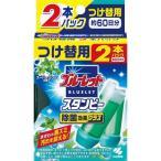 ブルーレット スタンピー 除菌効果プラス スーパーミントの香り つけ替用 ( 56g )/ ブルーレット