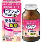 (第2類医薬品)ビスラットゴールドEX ( 210錠 )/ ビスラットゴールド