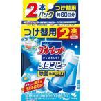 ブルーレット スタンピー 除菌効果プラス フレッシュコットン つけ替用 ( 56g )/ ブルーレット