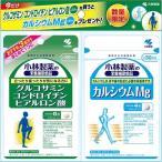 (企画品)小林製薬の栄養補助食品 グルコサミンコンドロイチン硫酸ヒアルロン酸+カルシウムMg ( 240粒 )/ 小林製薬の栄養補助食品