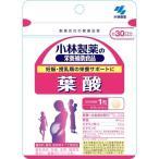 小林製薬 栄養補助食品 葉酸 ( 30粒入(約30日分) )/ 小林製薬の栄養補助食品 ( 葉酸 妊娠 サプリ 無添加 サプリメント )