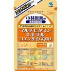 小林製薬の栄養補助食品 マルチビタミン ミネラル コエンザイムQ10 約30日分 120粒