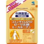 小林製薬 栄養補助食品 コエンザイムQ10 αリポ酸 L-カルニチン ( 60粒入 )/ 小林製薬の栄養補助食品 ( サプリ サプリメント )
