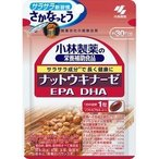 小林製薬 栄養補助食品 ナットウキナーゼ・DHA・EPA ( 30粒入 )/ 小林製薬の栄養補助食品