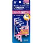 デンタルドクター やさしく入る歯間ブラシ ( SSSサイズ*10本入 )/ デンタルドクター ( 歯ブラシ 歯間ブラシ 口臭予防 )