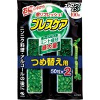 ブレスケア ストロングミント つめ替え用 ( 50粒*2袋入 )/ ブレスケア