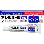 (第(2)類医薬品)アレルギール SK(セルフメディケーション税制対象) ( 10g )