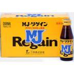 リゲイン MJ ( 100mL*10本入 )/ リゲイン ( 栄養ドリンク 滋養強壮 )