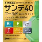 (第3類医薬品)サンテ40ゴールド ( 12mL )/ サンテ ( コンドロイチン サメ軟骨エキス )