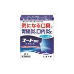 (第2類医薬品)スート顆粒 ( 12包 )