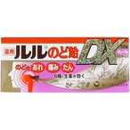 ルル のど飴DX グレープ味 ( 12粒 )/ ルル