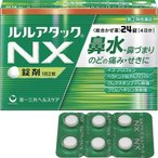 (第(2)類医薬品)ルルアタックNX ( 24錠 )/ ルル
