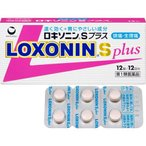 (第1類医薬品)ロキソニンSプラス(セルフメディケーション税制対象) ( 12錠 )/ ロキソニン ( ロキソニンs )