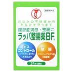ラッパ整腸薬 BF ( 24包入 ) ( サプリ サプリメント 整腸薬 )