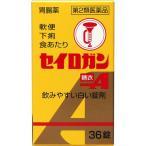 (第2類医薬品)セイロガン糖衣A ( 36錠入 )