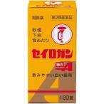 (第2類医薬品)セイロガン糖衣A ( 120錠 )