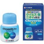 クレベリンゲル ( 60g )/ クレベリン ( クレベリン 60g クレベリンゲル 消臭剤 )