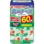 虫コナーズ リキッドタイプ 60日 フレッシュフルーツの香り ( 300mL )/ 虫コナーズ ( 虫よけ 虫除け )