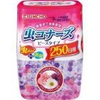 虫コナーズ ビーズタイプ 250日用 ファンシーフラワーの香り 虫よけ・消臭・芳香 ( 360g )/ 虫コナーズ ビーズタイプ