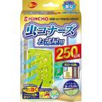 KINCHO 虫コナーズ お部屋用虫よけ 250日用 ( 1コ入 )/ 虫コナーズ