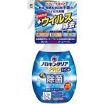 KINCHO ノロキンクリア PRO 除菌+ウイルス除去 トイレ用 ( 300mL )