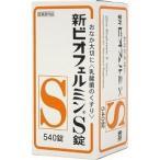 新ビオフェルミンS ( 540錠入 )/ ビオフェルミン ( ビオフェルミンs 細粒 整腸 便秘 軟便 乳酸菌 )
