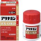 (第3類医薬品)アリナミンEX ゴールド ( 90錠 )/ アリナミン ( アリナミンex )