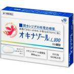 (第1類医薬品)オキナゾールL100 ( 6錠 ) ( カンジダ 薬 )