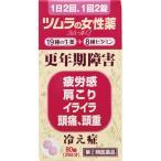 (第(2)類医薬品)ツムラの女性薬 ラムールQ ( 80錠 )