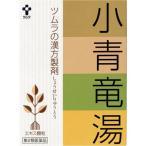 (第2類医薬品)ツムラ漢方薬 小青竜湯エキス顆粒 ( 24包 )/ ツムラ漢方